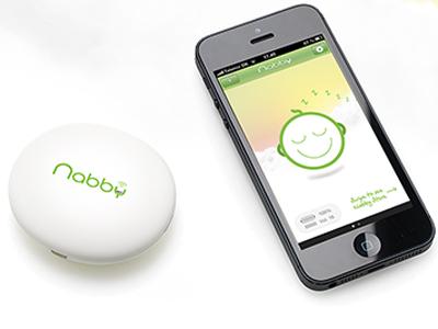 HENDIG SAK: Babycallen kobles opp mot mobilen din!